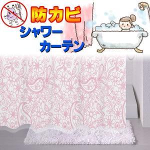 【送料無料】シャワーカーテン 浴室や洗面所等の水はねよけカーテン 目隠しカーテン 間仕切りカーテン ●130x180cm ペイジ|interiorkataoka