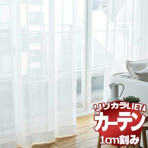 【 1m以上10cm単位で購入可能】 カーテン シェード リリカラ LIETA リエッタ レース ET618/ET619|interiorkataoka