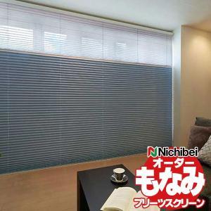 和室をはじめ洋室にも ブラケットで簡単取付け ニチベイ プリーツスクリーン もなみ セレネ|interiorkataoka