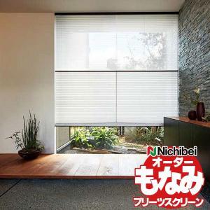 和室をはじめ洋室にも ブラケットで簡単取付け ニチベイ プリーツスクリーン もなみ コビシ ツインスタイル ループコード式|interiorkataoka