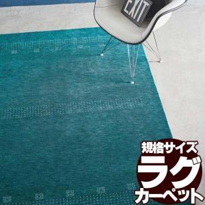 【送料無料】ラグ マット Prevell CARPET COLLECTION Autumn/Winter フランギャベ/4974-200 約200x250cm interiorkataoka