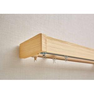 ◆装飾レール   レガートグラン シングル正面付 Aセット 1.10m interiorkataoka