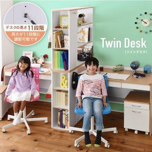 デスク 幅252cm おしゃれ 学習デスク PCデスク 高さ調節可能 収納式デスク キッズデスク 学習つくえ セット子供つくえ 子供の机 多機能デスク|interioronlineshop
