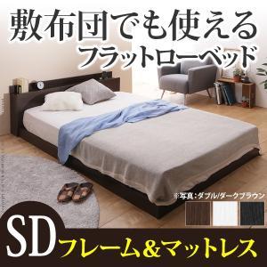 ベッド フラットローベッド セミダブル ポケットコイルスプリングマットレスセット|interioronlineshop