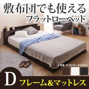 ベッド フラットローベッド ダブル ポケットコイルスプリングマットレスセット|interioronlineshop