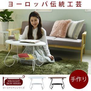 テーブル 幅65cm おしゃれ ヨーロッパ風 ロートアイアン 家具 楕円 センターテーブル コーヒーテーブル インテリアテーブル 居間 テーブル 小さいテーブル|interioronlineshop