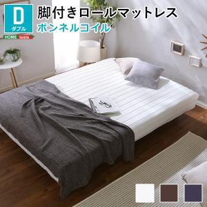 ベッド マットレス 組立カンタン ほどよい弾力 脚付きロールマットレス ボンネルコイルスプリング ダブルサイズ|interioronlineshop