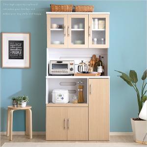 食器棚 おしゃれ 食器棚 おしゃれ 隙間収納 ミニ 食器棚 キッチン家電収納 キッチンラック interioronlineshop