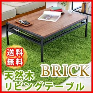 リビングテーブル おしゃれ 天然木製リビングテーブル|interioronlineshop