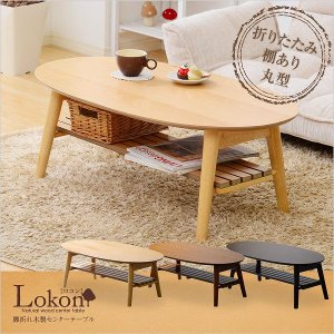 テーブル センターテーブル 丸型ローテーブル リビングテーブル|interioronlineshop