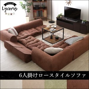 ソファ ソファー 3人掛けソファ 2個セットフロアソファ 日本製|interioronlineshop