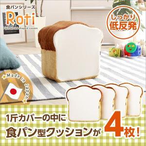 ソファ ソファー 食パンソファベッド 低反発 かわいい食パンシリーズ|interioronlineshop
