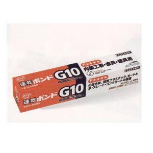 コニシ 速乾ボンド G10 170ml 内装工事、家具、建具用接着剤 10本|interiortool
