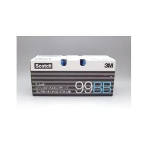 3M マスキングテープ コンクリート・タイル・パネル用 99BB 幅15mm×長18m 800巻|interiortool
