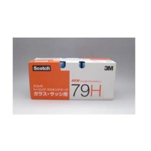 3M マスキングテープ ガラス・サッシ用 79H 幅18mm×長18m 70巻|interiortool