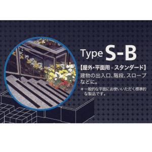 住友3M セーフティウォーク S-B 巾100mm×長18m 3巻|interiortool