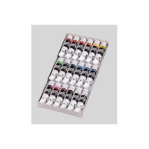 ターナー色彩 ポスターカラー 11ml 18色スクールS|interiortool