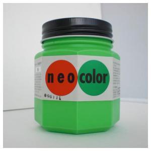 ターナー色彩 ネオカラー 250ml A色 黄緑 NC250|interiortool