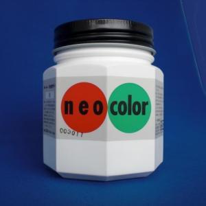 ターナー色彩 ネオカラー 250ml B色 白 NC250|interiortool