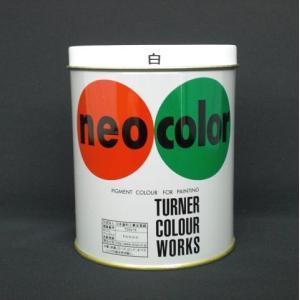 ターナー色彩 ネオカラー 600ml B色 白 NC600|interiortool