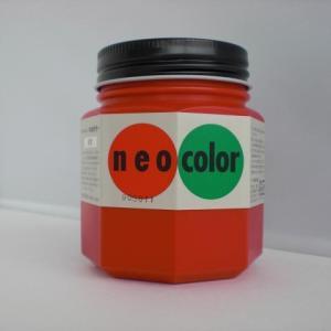 ターナー色彩 ネオカラー 250ml C色 朱赤 NC250|interiortool