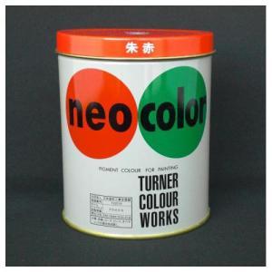 ターナー色彩 ネオカラー 600ml C色 朱赤 NC600|interiortool