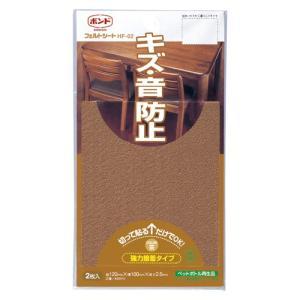 コニシ フェルトシートHF−02 茶 #68915 1個 interiortool