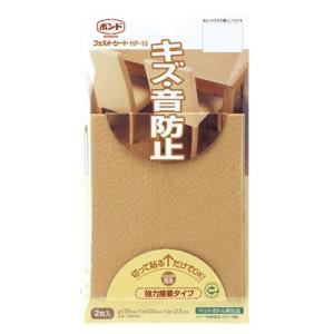コニシ フェルトシートHF−15 薄茶 #68950 1個 interiortool