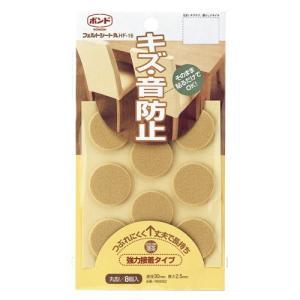 コニシ フェルトシート丸 HF−16 薄茶 #68952 1パック interiortool