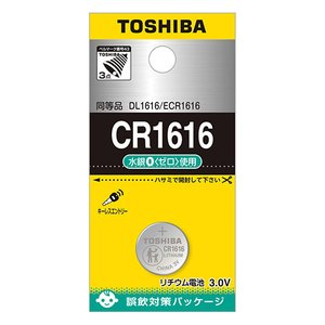 東芝 リチウムボタン電池 CR1616ECの関連商品8