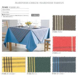 アベイチ select テーブルクロス マリネスタータン リネン FS1603 130×170cm|interiortool