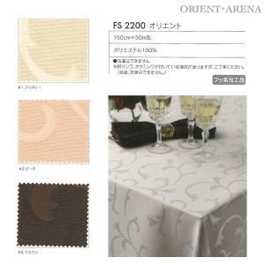 アベイチ select テーブルクロス オリエントクロス リネン FS2200 150×150cm|interiortool