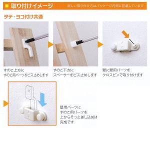スノピタ すのこを壁にぴったり取り付けできるフック 石膏ボード壁用 ウラタイプ AP-3002W|interiortool|04