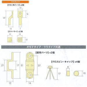 スノピタ すのこを壁にぴったり取り付けできるフック 石膏ボード壁用 ウラタイプ AP-3002W|interiortool|06