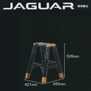 アルインコ 脚立 JAG-60B ジャガー|interiortool