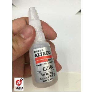 アルテコ 瞬間接着剤 超速硬化 EZ100 20g 1本 interiortool