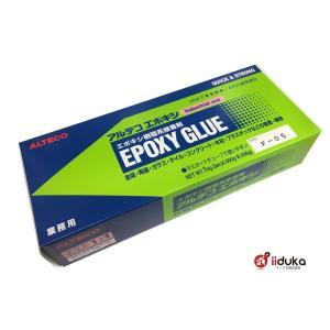アルテコ エポキシ系接着剤 F05 1kgセット 1つ|interiortool