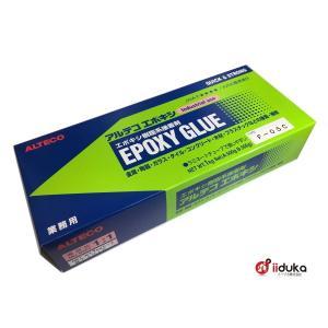 アルテコ エポキシ系接着剤 F05C 1kgセット 1つ|interiortool