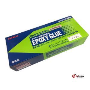 アルテコ エポキシ系接着剤 F30 1kgセット|interiortool
