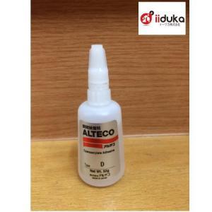 アルテコ 瞬間接着剤 難接着材料用 D 50g 1本|interiortool