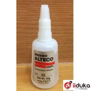 アルテコ 瞬間接着剤 汎用 EE 50g 1本 interiortool
