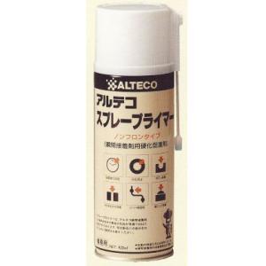 アルテコ スプレープライマー 硬化促進剤 420ml|interiortool