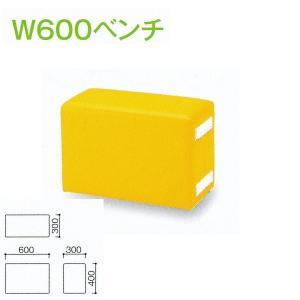 omoio 旧アビーロード W600ベンチ KS-D300-BC600 W600×D300×H400mm interiortool
