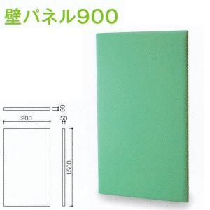 omoio 旧アビーロード 壁パネル900 KS-SQ-WF900 W900×D50×H1500mm interiortool