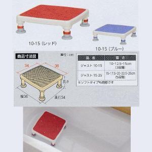 アロン化成 アルミ製浴槽台 あしぴたシリーズ 10-15(滑り止めシートタイプ) 幅36×奥行34×高さ10、12.5、15cm(3段階)|interiortool