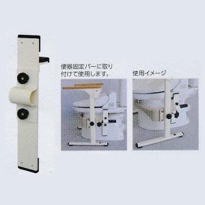 アロン化成 洋式トイレ用フレームはねあげ用固定板|interiortool