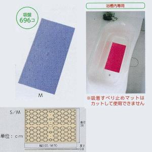 アロン化成 吸着すべり止めマットM レッド/グリーン/ブルー 幅70×奥行36×厚さ0.8cm|interiortool