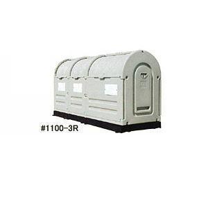 アロン化成 ステーションボックス(大型連結仕様) #1100-3R|interiortool