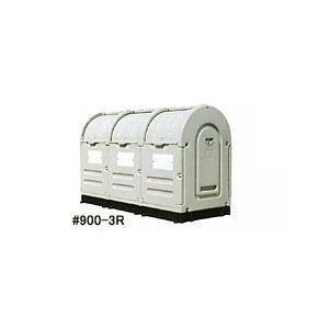 アロン化成 ステーションボックス(大型連結仕様) #900-3R|interiortool