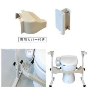 アロン化成 洋式トイレ用フレームS-はねあげR-2専用スペーサー 横62×縦70.5×高さ100mm|interiortool